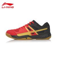 李宁羽毛球鞋男鞋新款进击耐磨防滑男士春季运动鞋AYTM041