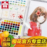 日本樱花泰伦斯24色固体水彩画套装18色30色36色48色水彩颜料套装分装固体水粉固彩便携透明水彩附自来水笔