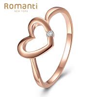 罗曼蒂珠宝18K玫瑰金心形钻石戒指女款时尚简约款钻戒小清新款珠宝戒指需定制