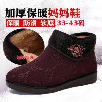 冬季奶奶棉鞋老北京布鞋加厚保暖软底防滑中老年宽松妈妈大码4142