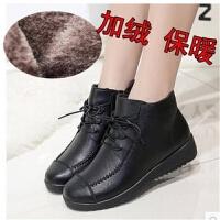 秋冬季妈妈棉鞋保暖中老年女鞋平底防滑中年女短靴单鞋舒适老人鞋