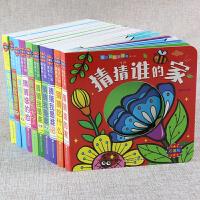 全6册我的第一本神奇洞洞书0-1岁0-2岁洞洞书0-3岁早教书籍0 3岁撕不烂水果蔬菜ABCaoe动物认字数字123