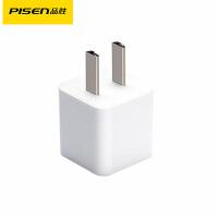 品胜 爱充1A充电头数据线插头 for苹果5S手机充电器se plus安卓iPhone7通用6S