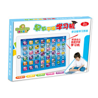 仙邦宝贝仿真iPad学习机点读机中英文儿童早教机儿童益智玩具平板