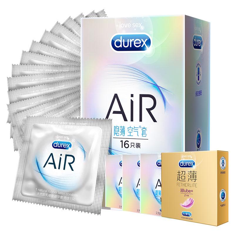 Durex 杜蕾斯 男用 安全套 套套 空气套 AIR至薄幻隐16只+AIR1只*3+倍滑超薄2只 共21只安全套 AiR空气套空气薄 官方品质 正品保障