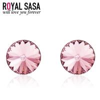 皇家莎莎Royal SaSa 皇家莎莎耳钉女气质 人造水晶耳环韩版耳钉耳饰品生日礼物送女友HS1407SP505
