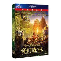 原装正版 迪士尼电影:奇幻森林 DVD 盒装D9 又名丛林之书 中英双语