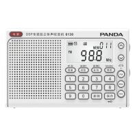 熊猫/PANDA 6130全波段数字立体声收音机英语高考四六级听力 白色