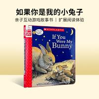 进口原版STORYPLAY: IF YOU WERE MY BUNNY 游戏故事:如果你是我的小兔子