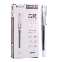 晨光直液式中性笔 M1901黑色水笔 0.5速干学生考试笔 签字笔 12支