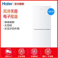 【当当自营】Haier/海尔 BCD-149WDPV 149升两门风冷无霜小冰箱