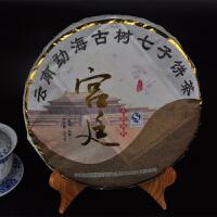 2012年 宫廷普洱(宫廷古树纯料)熟茶 357克/饼 28饼