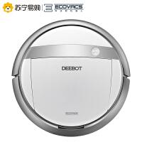 【苏宁易购】科沃斯(Ecovacs)DG710-吸口版 纤薄地宝倾城 智能扫地机器人