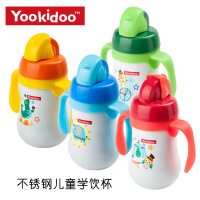 304不锈钢水壶杯宝宝大口径儿童吸管水杯婴儿水杯喝水水壶