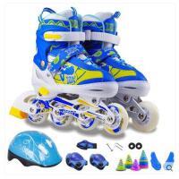 溜冰鞋小孩旱冰鞋男女滑冰鞋初学者儿童时尚滑冰鞋支持礼品卡支付