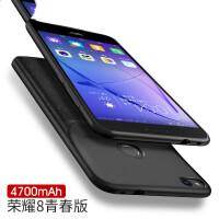 华为荣耀V20畅玩7x背夹10充电宝9专用8x电池nove3e超薄大容量