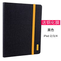 iPad mini4保护套iPadmini4壳1Pad3超薄mini1防摔皮套mini2苹果平板壳子 文艺-ipad2