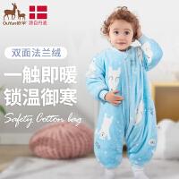 欧孕宝宝睡袋婴儿秋冬法兰绒分腿睡袋儿童防踢被幼儿四季通用款