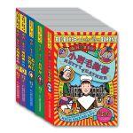 """麻辣女生基地・第二辑(5册/套)――英国儿童文学女王Jacqueline Wilson超级畅销作品,""""有点儿张狂,有点"""