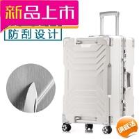 拉杆箱万向轮寸铝合金框防刮皮箱行李箱旅行箱男女行礼箱拖箱