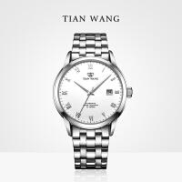 天王表 防水全自动机械手表 钢带男士手表商务休闲男表GS5917