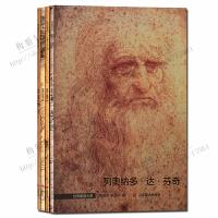 世界素描大系 绘画艺术作品集套装4册正版图书 山东美术出版社 正版