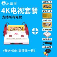 小霸王游戏机电视家用手柄游戏卡带机8位FC红白机插黄卡带怀旧D99