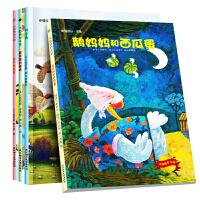 大憨熊绘本馆幸福成长套装全4册儿童绘本图书0-1-2-3-4-5-6岁婴幼儿卡通图书正版早教启蒙童话故事书畅销书籍睡前
