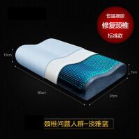 凝胶枕头护颈椎助睡眠记忆棉枕芯单人硅胶枕颈椎枕修复劲椎病