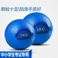 充气实心球2KG中小学生中考专用训练体育比赛2公斤橡胶球1KG