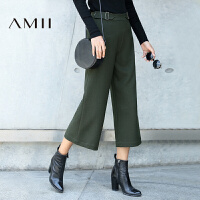 AMII[极简主义]秋新品直筒阔腿裤宽松九分休闲长裤子女装