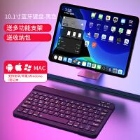 无线蓝牙键盘ipad键盘鼠标套装手机ipad2018/pro/air3苹果mini5迷你华为m6