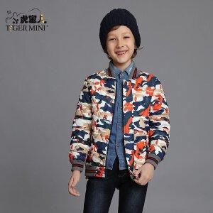 小虎宝儿男童短款羽绒服 儿童迷彩棒球款中大童韩版棒球冬装童装