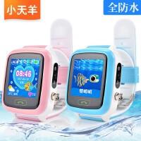 小天羊X1 电话手表定位电话手机儿童智能手表、触摸手表、电话手表1.44英寸触摸彩屏 IP67级防水