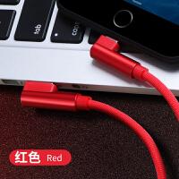 苹果6s数据线iPhone6Plus充电器8puls平果x双弯头90度5s快充7P六s 红色3米 苹果弯头