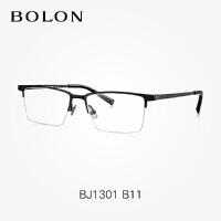 暴龙2016新款光学眼镜男款平光镜半框纯钛商务近视眼镜框潮BJ1301