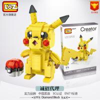 LOZ 俐智小颗粒积木益智拼装玩具神奇宝贝pokemon玩具
