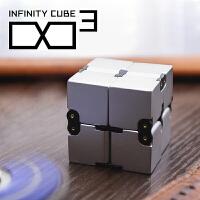 Infinity Cube铝合金无限魔方 儿童金属解压益智玩具 成人无聊减压神器玩物