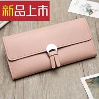 长款钱包 韩版时尚学生钱夹 多卡位拉链三折女士包包