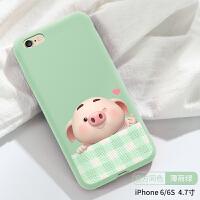 苹果6splus手机壳猪小屁6新款硅胶保护套6s女6sp超薄磨砂6plus液态iphone6全包防摔 苹果 iPhon