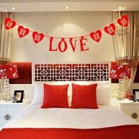 中式创意结婚用品婚房装饰客厅卧室喜字拉花婚房布置用品婚礼套餐