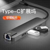 Type-C扩展坞MacBookPro小米华为笔记本转换器HUB苹果AIR电脑Mac雷电3 0.28m