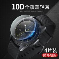 三星手表gear s3钢化膜s4 watch膜sport表膜Galaxy Wtch膜42 Gear S2/S4/Spo