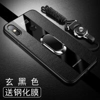 小米8手机壳小米8青春版保护lite皮套8se玻璃mi8屏幕指纹ud防摔M8透明探索版全包硅胶软壳8