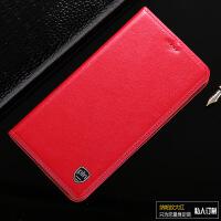 Galaxy三星S10 5G版手机壳S10e全包套S10Lite翻盖保护套纳帕 S10 5G版 纳帕纹大红