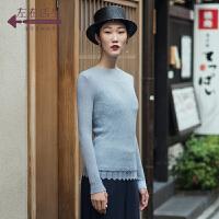 生活在左2018秋装新款长袖慵懒修身纯色圆领套头毛衣薄款针织衫女