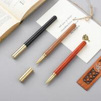 红木质签字笔金属黄铜宝珠笔高档商务男士女士中性笔定制刻字礼品