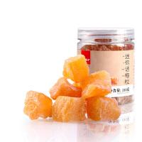 【良品铺子迷你话梅粒135gx1罐】 梅子果干蜜饯果脯零食小吃食品