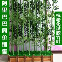 青花瓷绿植盆竹子装饰隔断屏风植物造景盆栽客厅绿植室外假竹林布景仿真庭院 底座1米+过胶竹叶2.5米高 16根
