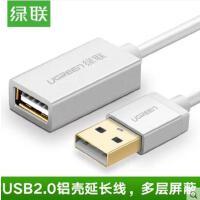 【支持礼品卡】绿联usb延长线公对母电脑键盘鼠标手机充电接口加长数据线1/2/3米